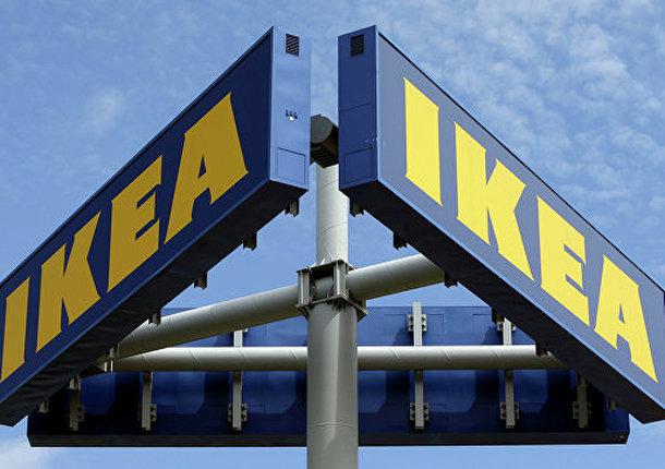 Арбитраж: подтверждение прав IKEA на землю под главным офисом в Химках